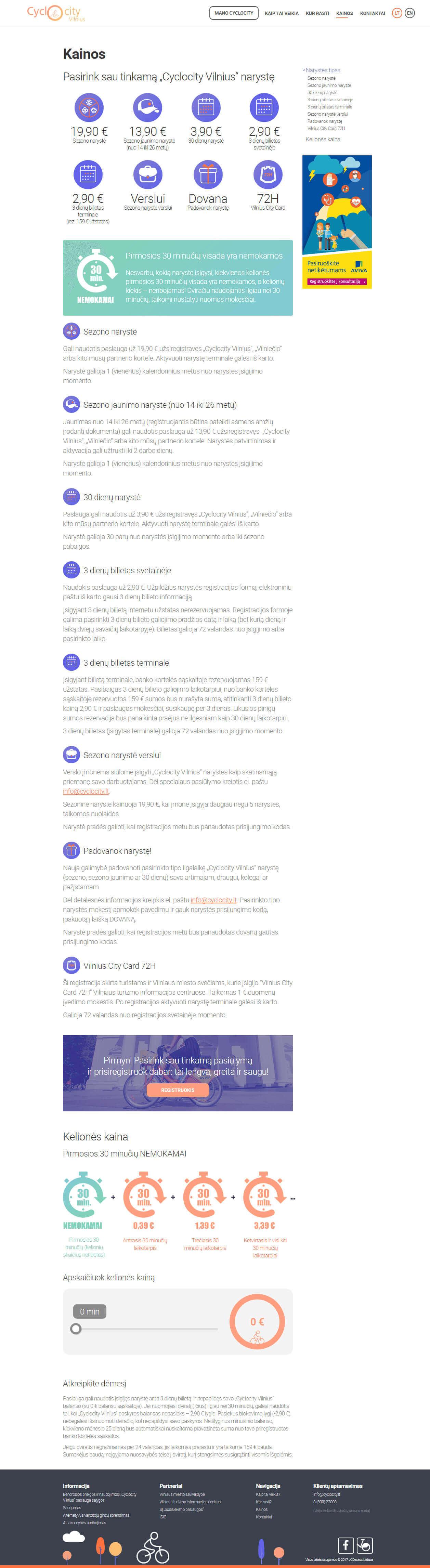 Cyclocity - WEBGuru interneto svetainių kūrimas